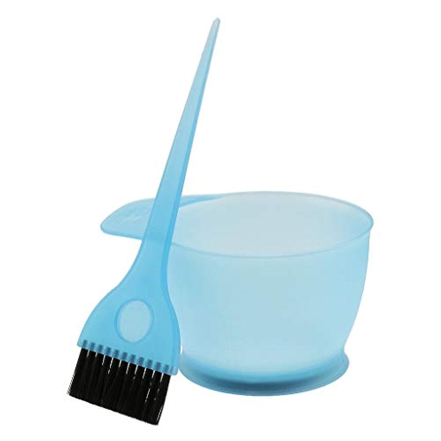 どちらかまろやかな空美容院に合う髪染料ボウルブラシセット理髪色合いブリーチツール (ブルー)