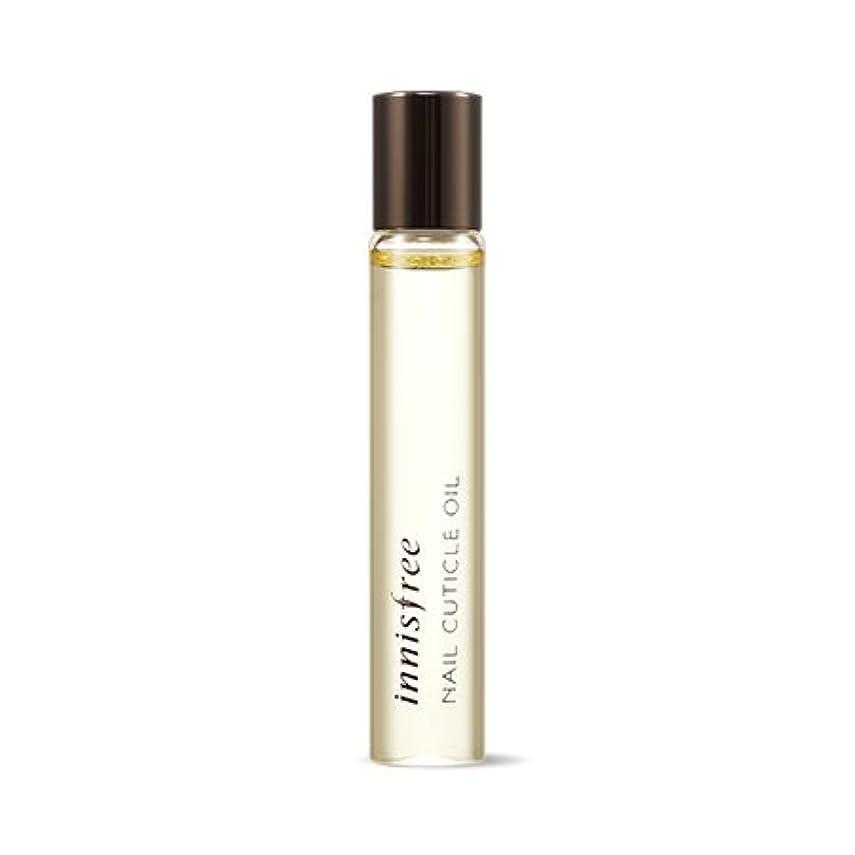 ありふれた捨てる結核[innisfree] Nail Cuticle Oil 7.5ml/[イニスフリー] ネイルキューティクルオイル7.5ml [並行輸入品]
