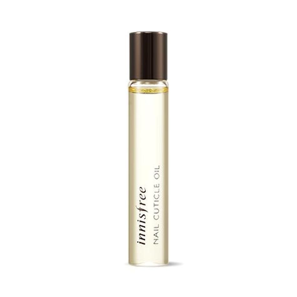 マーキング表現自伝[innisfree] Nail Cuticle Oil 7.5ml/[イニスフリー] ネイルキューティクルオイル7.5ml [並行輸入品]
