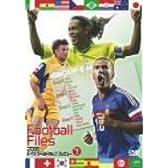 2006ドイツワールドカップ プレビュー VOL.2 FOOTBALL FILES [DVD]