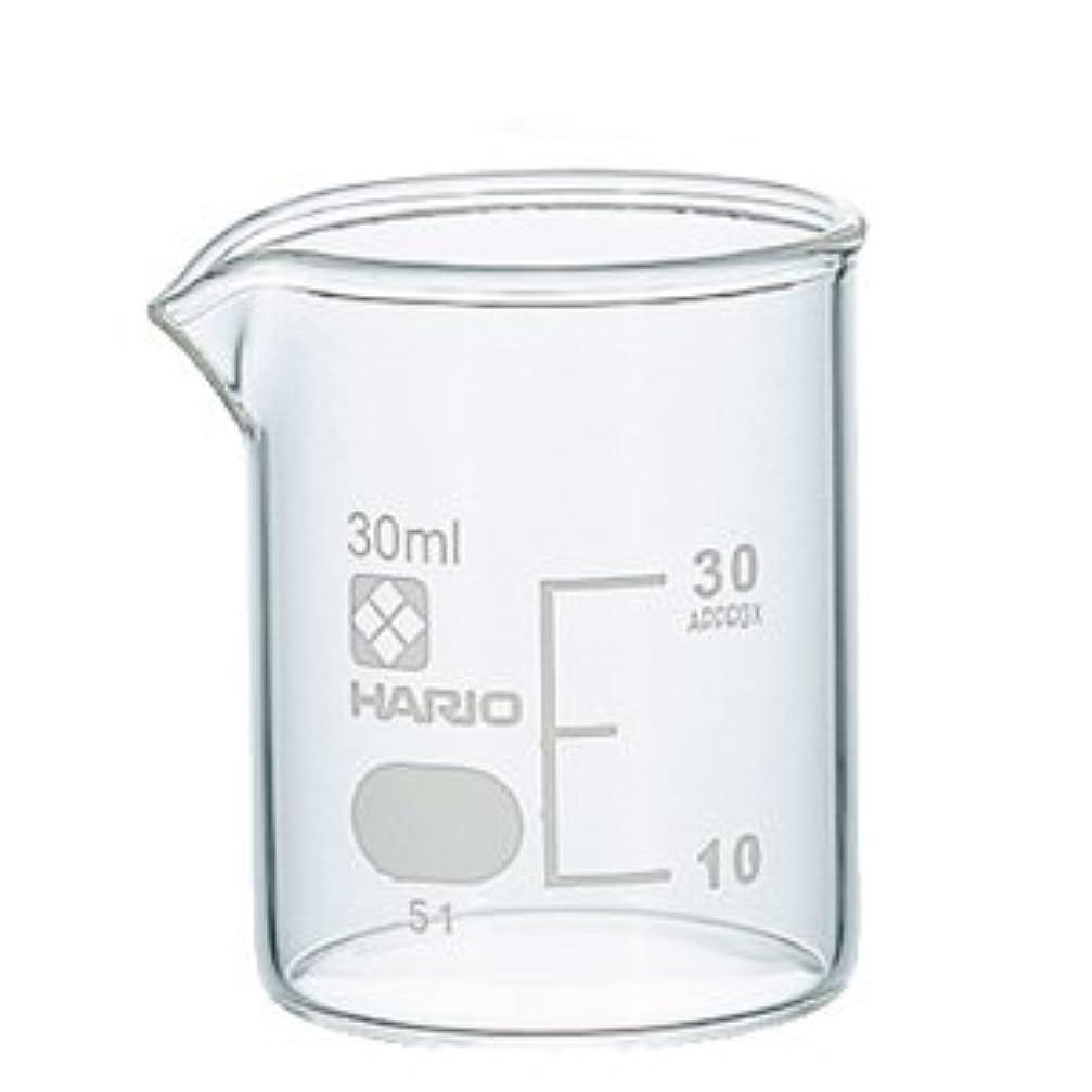 昼寝肝アサートガラスビーカー 30ml 【手作り石鹸/手作りコスメ/手作り化粧品】