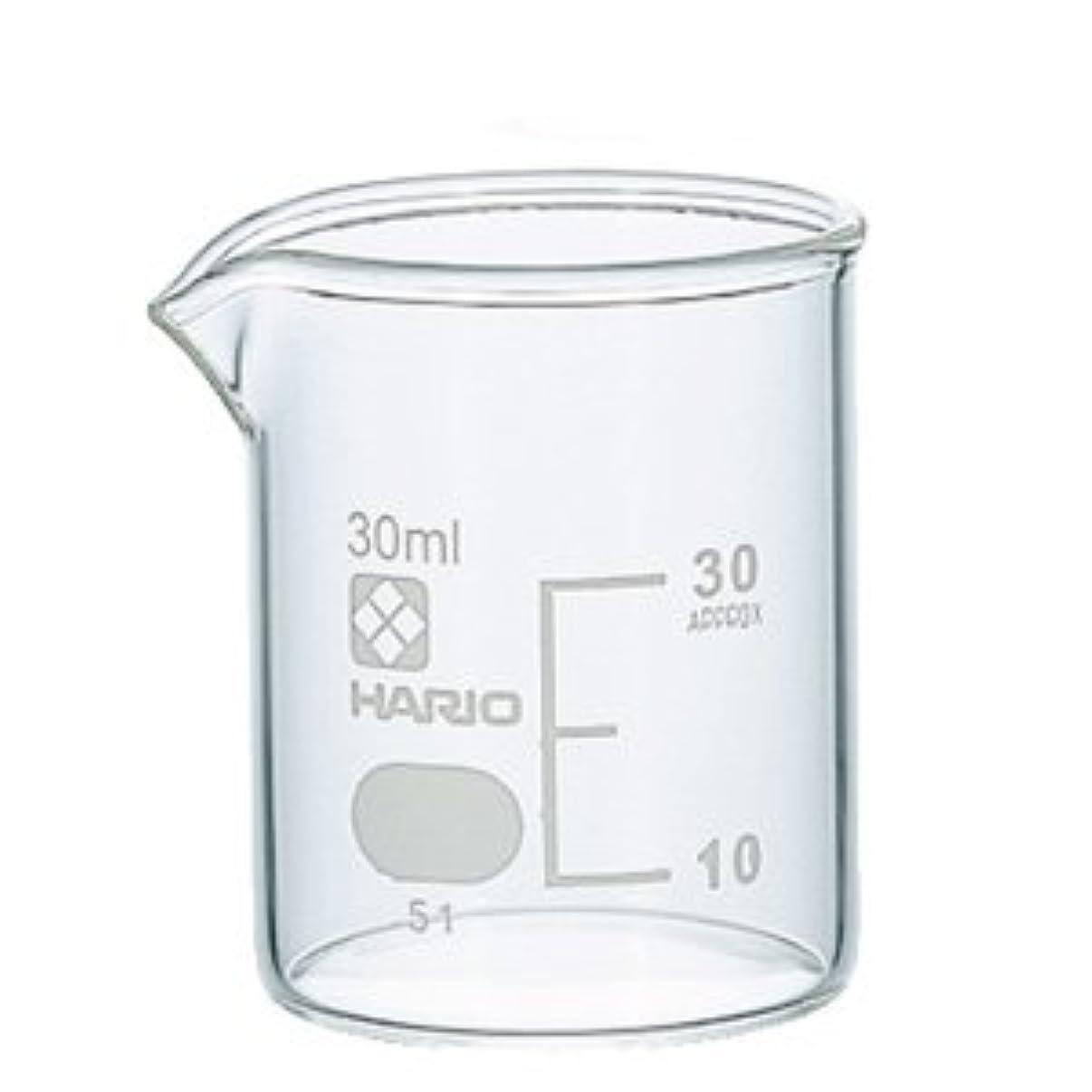 できる犯罪静けさガラスビーカー 30ml 【手作り石鹸/手作りコスメ/手作り化粧品】