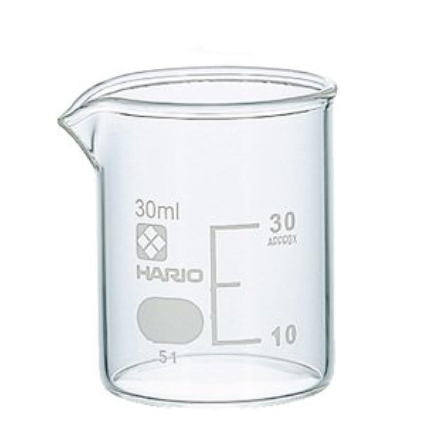 光景細分化する人生を作るガラスビーカー 30ml 【手作り石鹸/手作りコスメ/手作り化粧品】