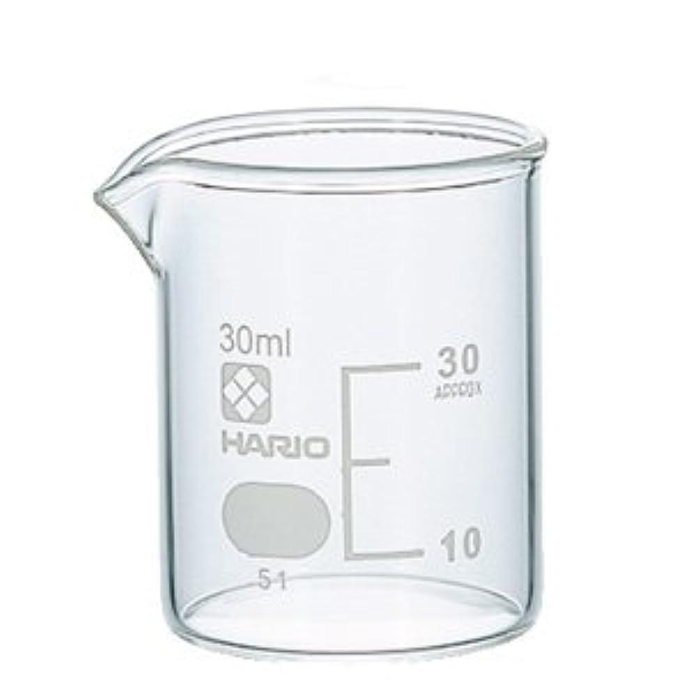失礼氷本物ガラスビーカー 30ml 【手作り石鹸/手作りコスメ/手作り化粧品】