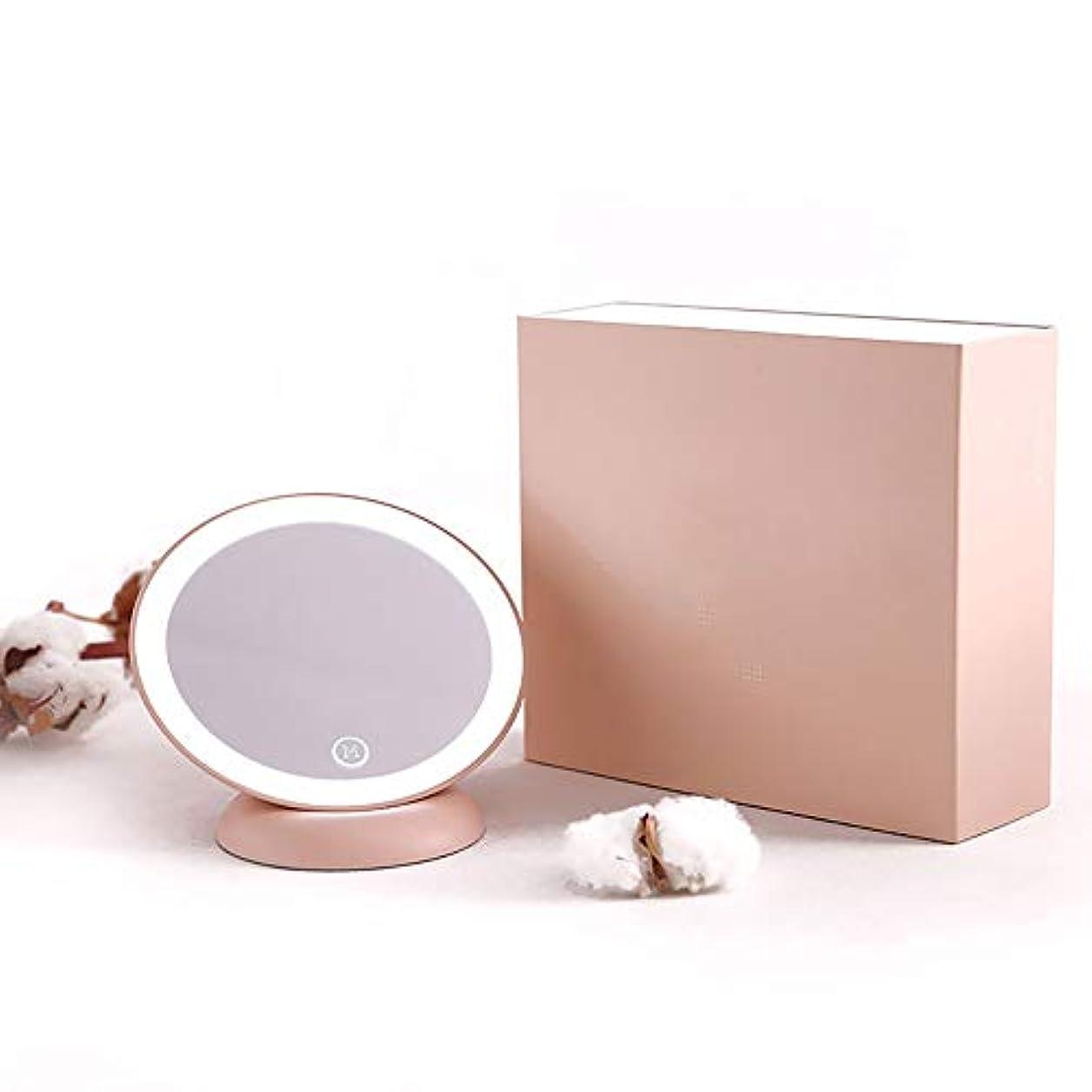 流行の 磁石を運ぶ創造的なライト360度回転ピンク1200mAh化粧鏡