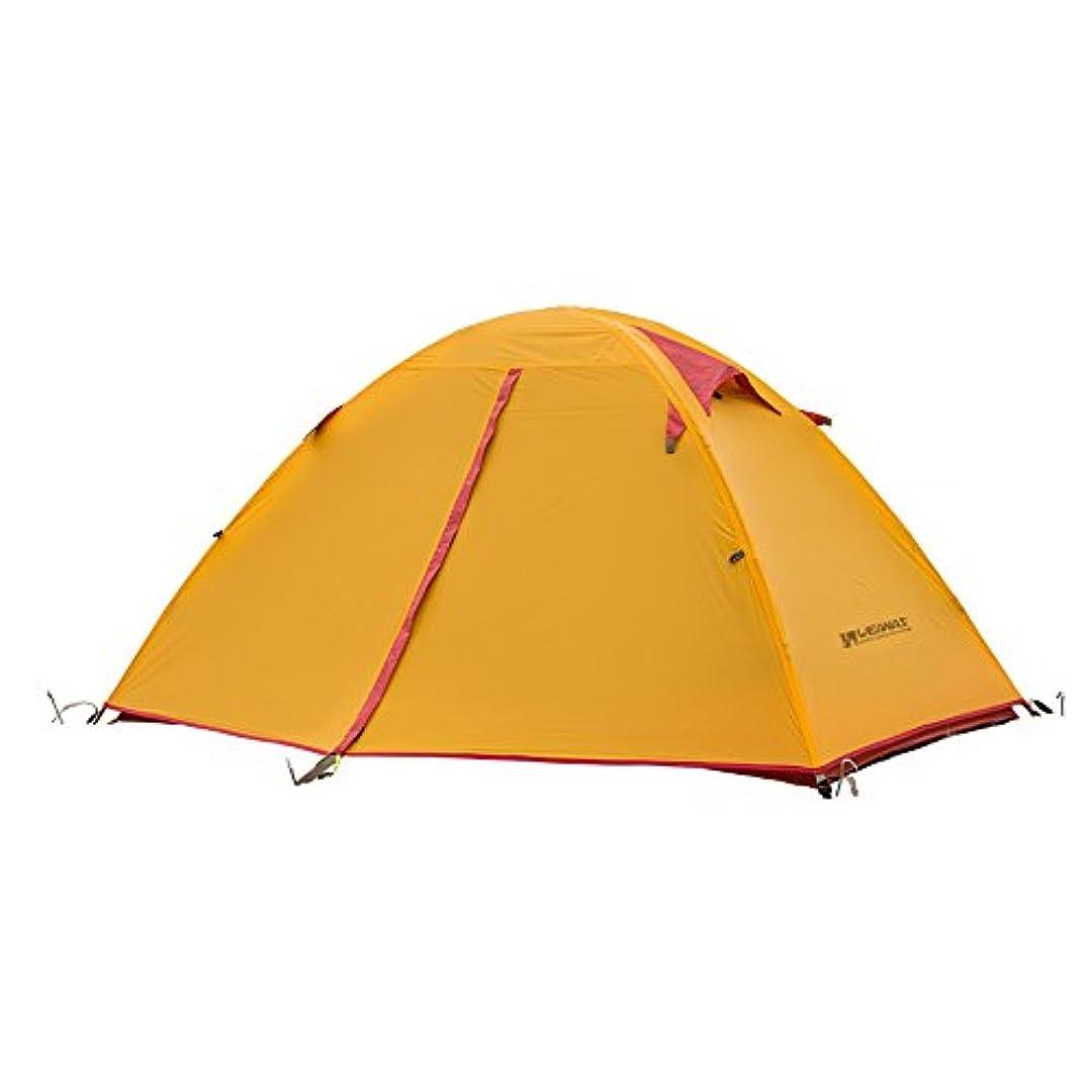 告発者についてハイランドWeanas テント 2-3人用 シリコン 超軽量 2.1KG 登山用 2重層式 防水 UV カット 耐水圧4000mm ダブルウォールテント