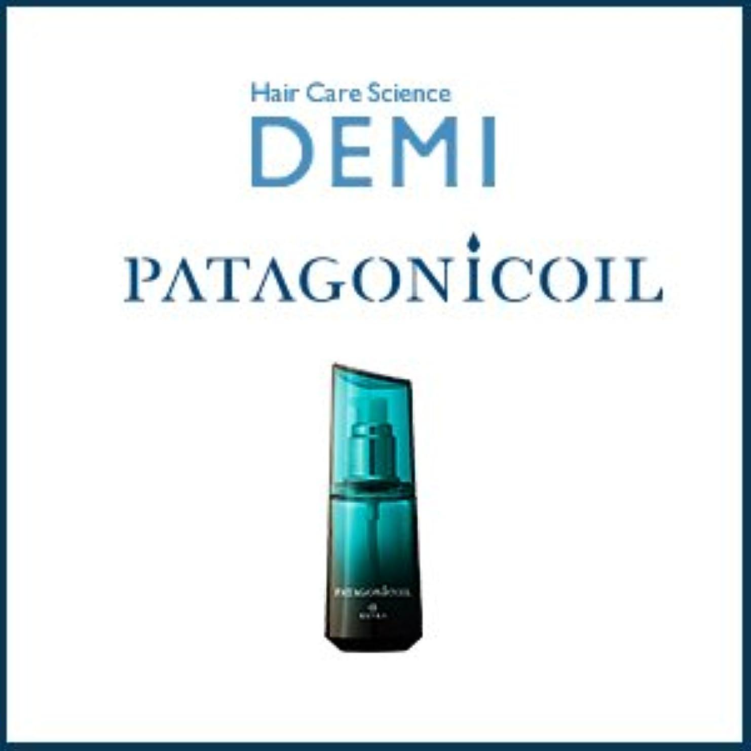 可能性コロニアル人気の【X4個セット】 デミ パタゴニックオイル アルカニシオン エクストラ 80ml 容器入り