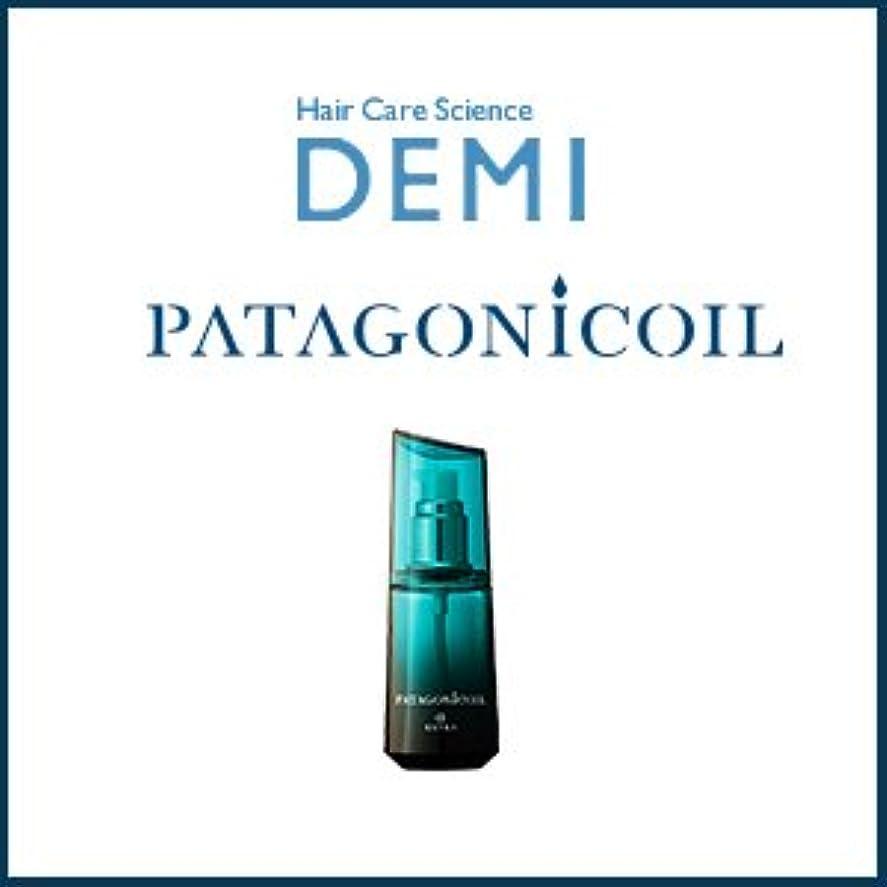日常的に全部成分【X4個セット】 デミ パタゴニックオイル アルカニシオン エクストラ 80ml 容器入り