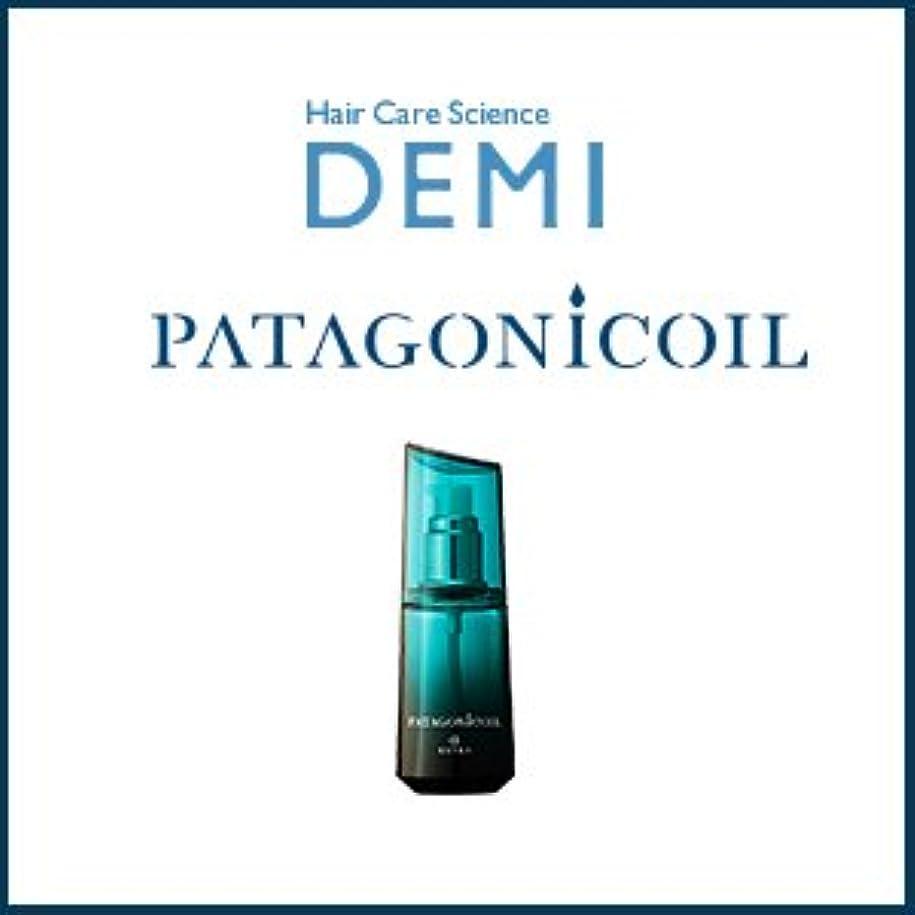 構築する根拠あえて【X4個セット】 デミ パタゴニックオイル アルカニシオン エクストラ 80ml 容器入り