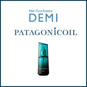 デミ パタゴニックオイル アルカニシオン エクストラ(80mL)