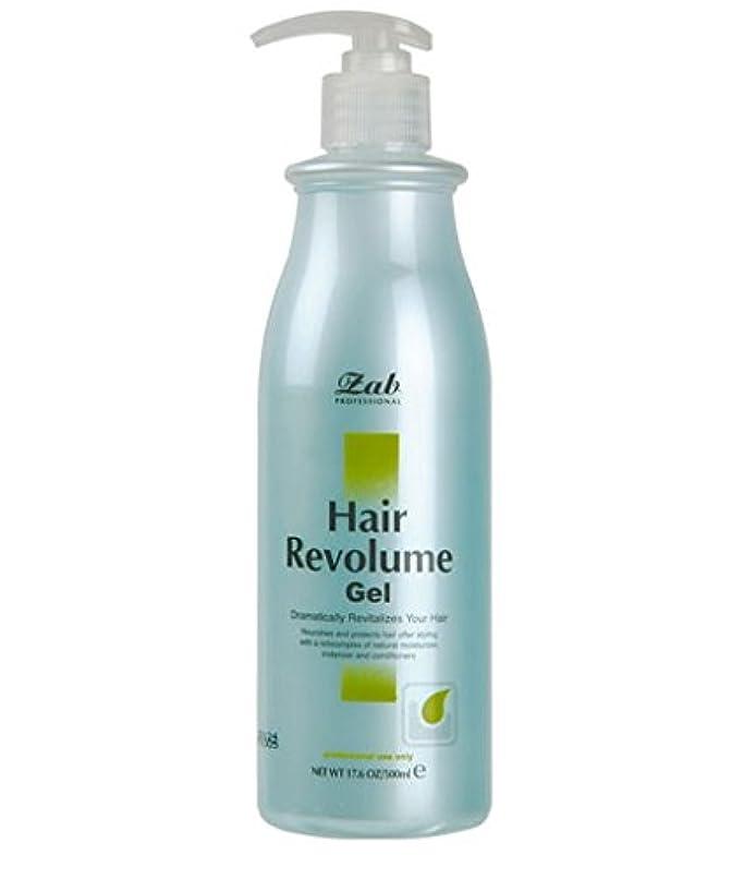 暗殺するまで重荷[MONALIZA/モナリザ] zab Hair Revolume Gel 500ml/ジャブ毛深いボリュームジェル(海外直送品)