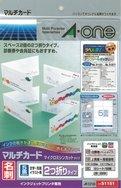 [해외]에이원 멀티 카드 명함 5면 2 주물 타입 511515 세트/A One Multi-Card Business Card 5 Face Double Fold Type 511515 Set