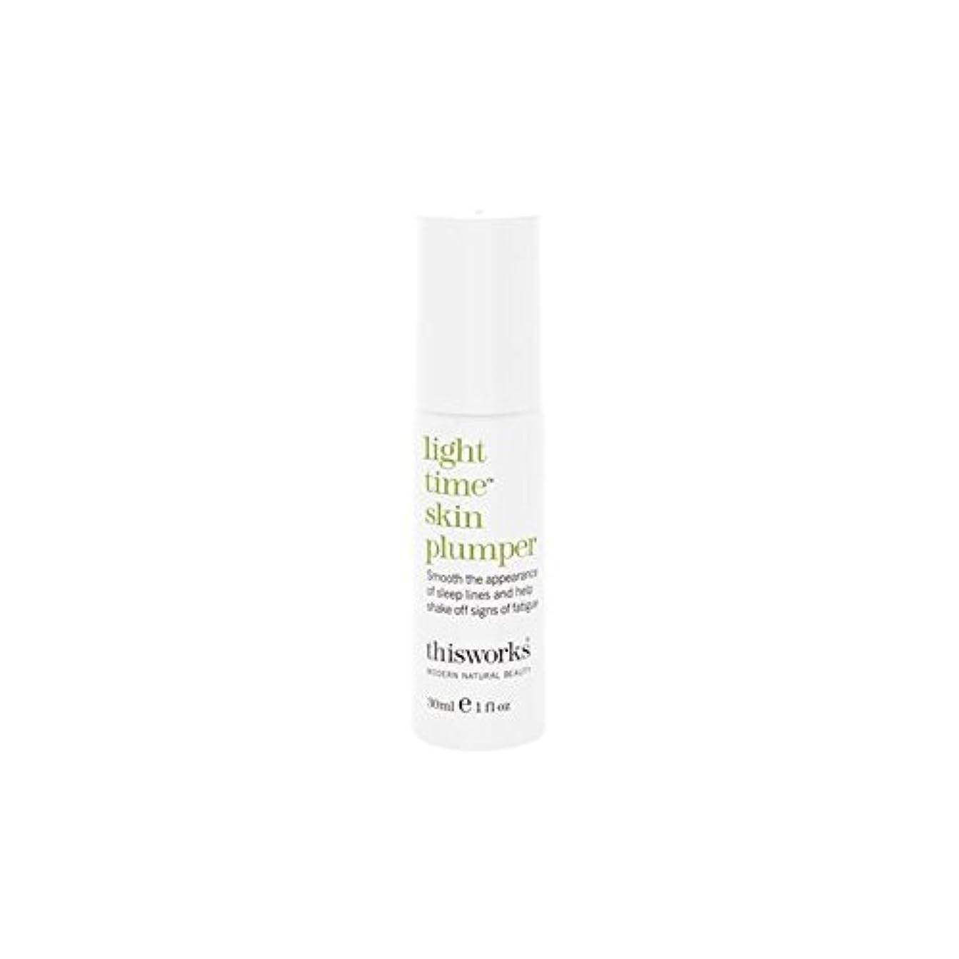 幅スカートフリンジThis Works Light Time Skin Plumper 30ml (Pack of 6) - これは、光時間皮膚プランパー30ミリリットルの作品 x6 [並行輸入品]