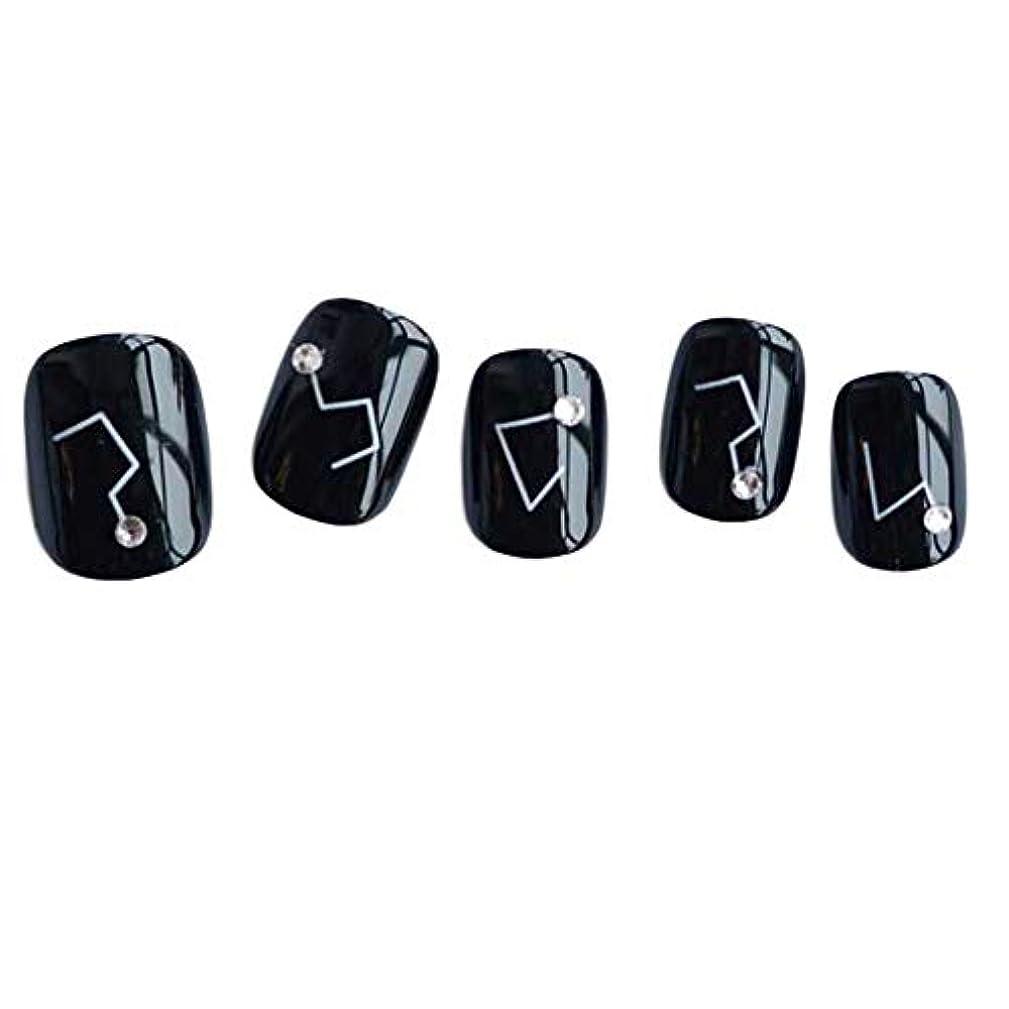 読む講堂ふくろう星座 - 黒い短い偽の指爪人工爪の装飾の爪のヒント