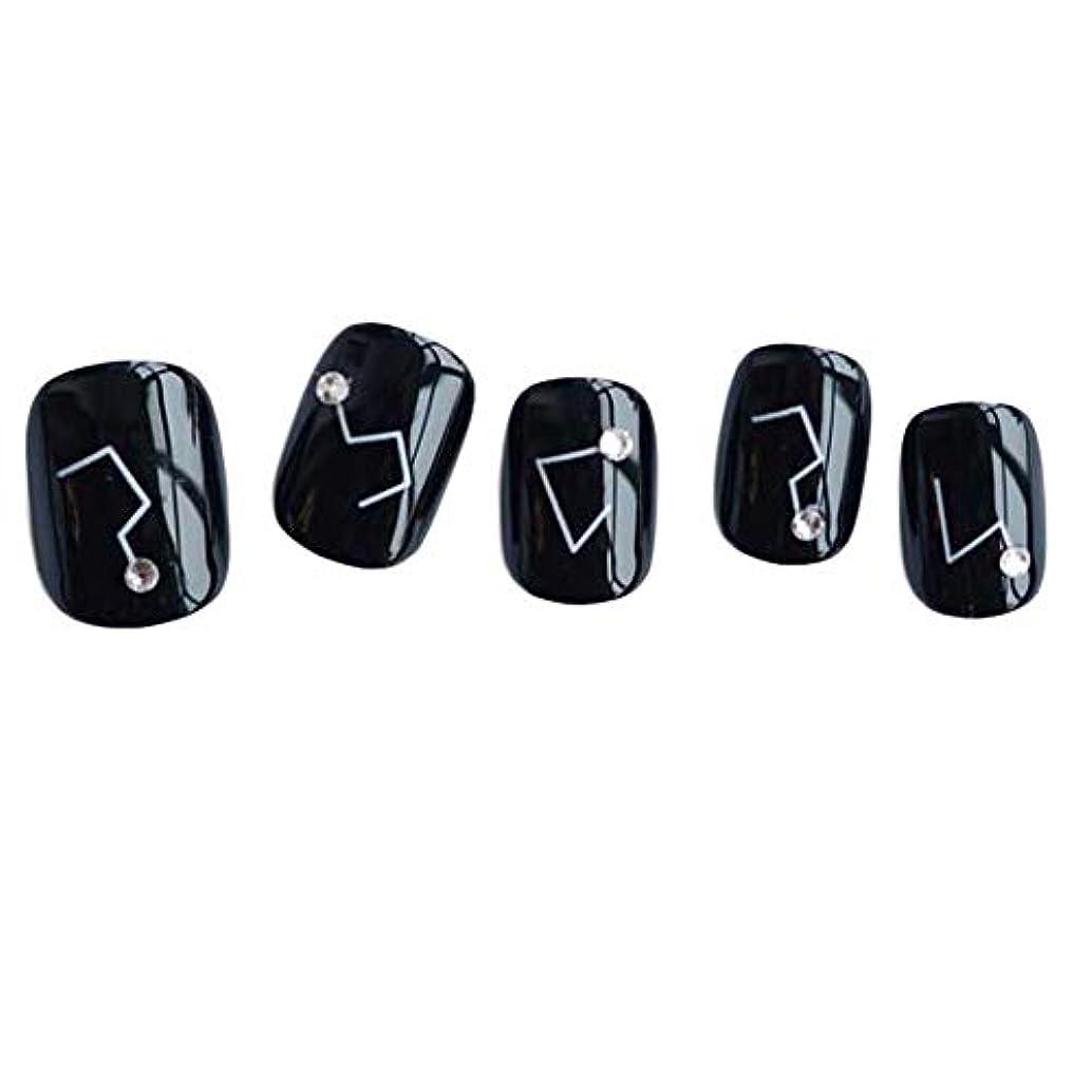 謝罪するうん傭兵星座 - 黒い短い偽の指爪人工爪の装飾の爪のヒント