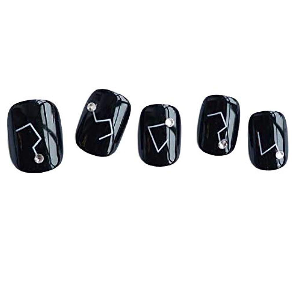 一回求人おんどり星座 - 黒い短い偽の指爪人工爪の装飾の爪のヒント