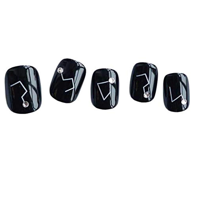 自分のために情緒的静脈星座 - 黒い短い偽の指爪人工爪の装飾の爪のヒント