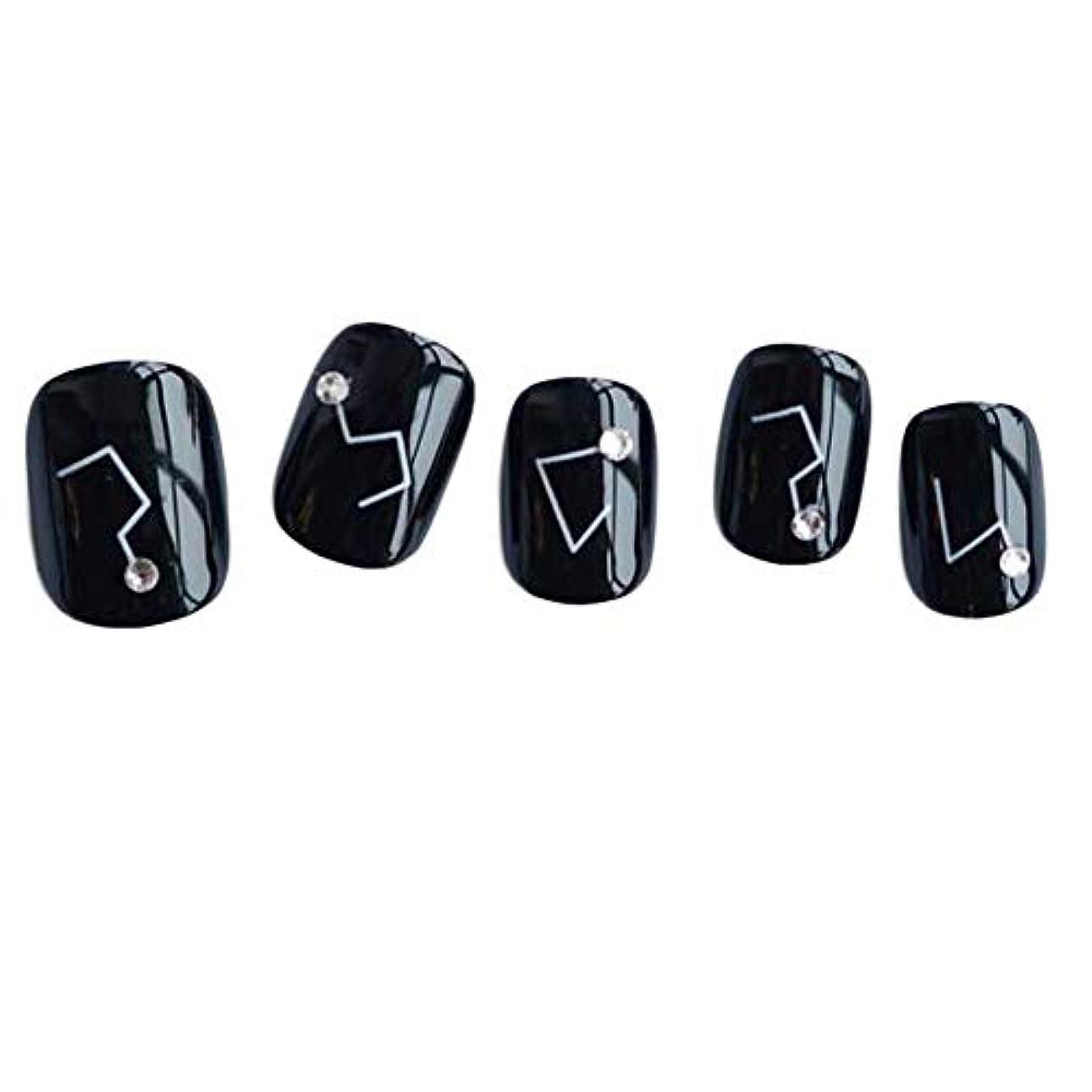 必要ない高める結び目星座 - 黒い短い偽の指爪人工爪の装飾の爪のヒント