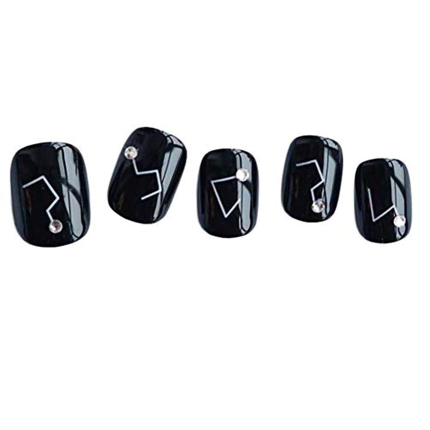 部分助けて接尾辞星座 - 黒い短い偽の指爪人工爪の装飾の爪のヒント