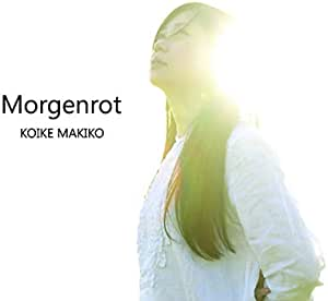 Morgenrot [CRM-001]
