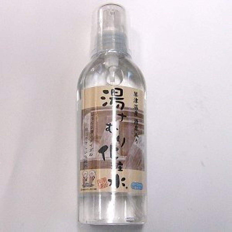 適度にまっすぐ眉をひそめる【当店限定】 湯けむり化粧水 (草津温泉の温泉入り) ローションタイプ 120ml