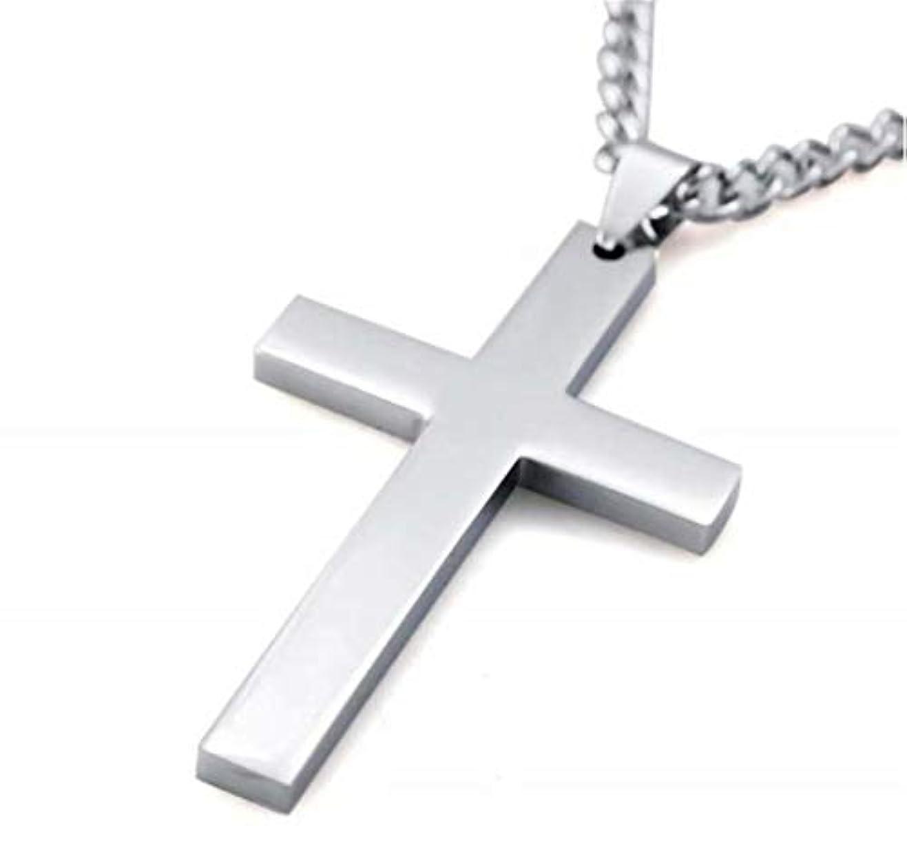 動作肘メタルライン七里の香 メンズ レディース シルバー 十字架 クロス ペンダント ネックレス