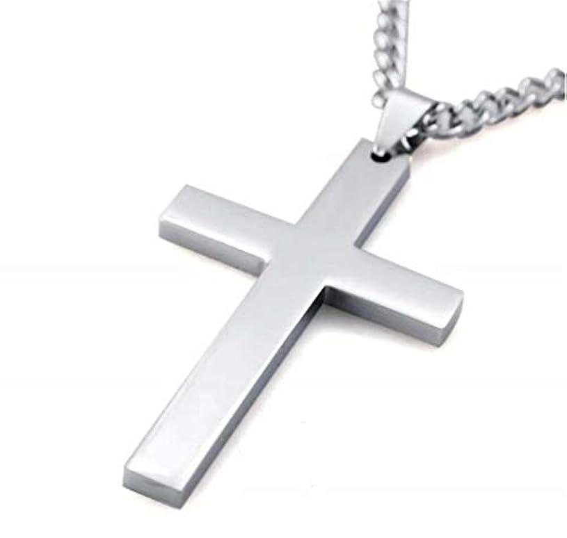 カーテンお嬢おなじみの七里の香 メンズ レディース シルバー 十字架 クロス ペンダント ネックレス