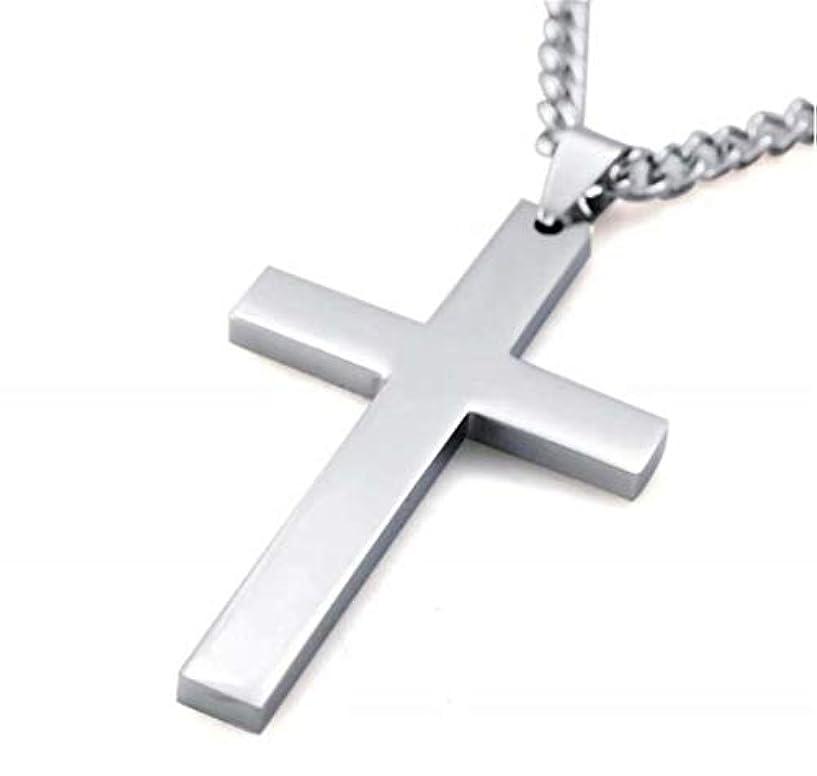 架空の子供時代思いつく七里の香 メンズ レディース シルバー 十字架 クロス ペンダント ネックレス