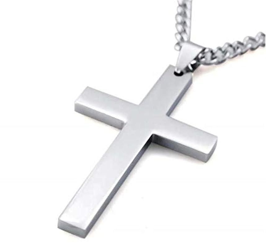 柔らかさラウンジ群集七里の香 メンズ レディース シルバー 十字架 クロス ペンダント ネックレス