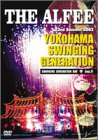 22nd Summer 2003 YOKOHAMA SWINGING GENERATION〜SWINGING GENERATION DAY Aug.17