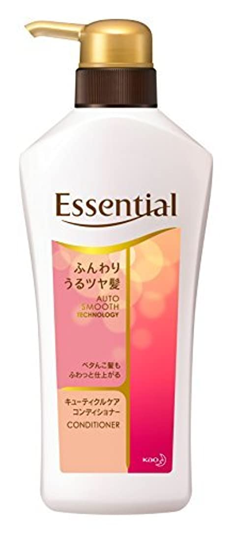 最後に寄託ボットエッセンシャル コンディショナー ふんわりうるツヤ髪 ポンプ 480ml Japan