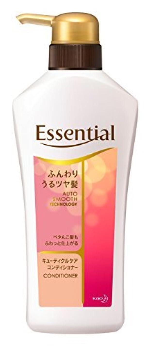 煙不均一近代化エッセンシャル コンディショナー ふんわりうるツヤ髪 ポンプ 480ml Japan
