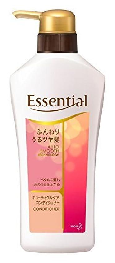 エッセンシャル コンディショナー ふんわりうるツヤ髪 ポンプ 480ml Japan