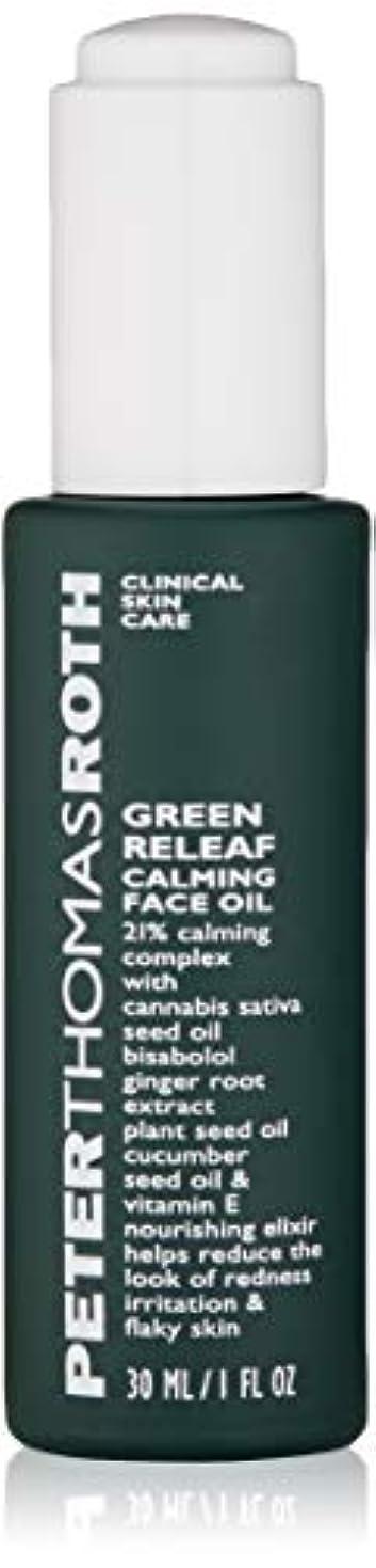 九月ピア雇用者ピーター?トーマス?ロス Green Releaf Calming Face Oil 30ml/1oz並行輸入品