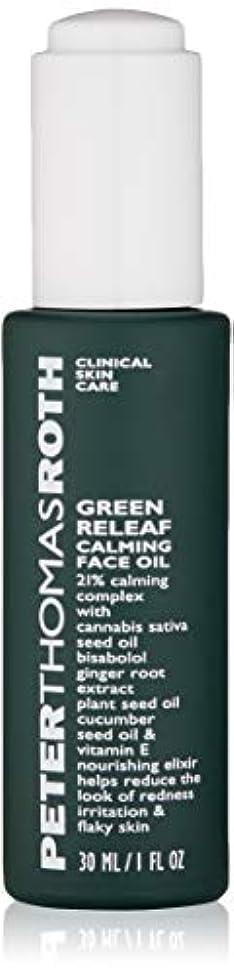 吸う子供時代一晩ピーター?トーマス?ロス Green Releaf Calming Face Oil 30ml/1oz並行輸入品