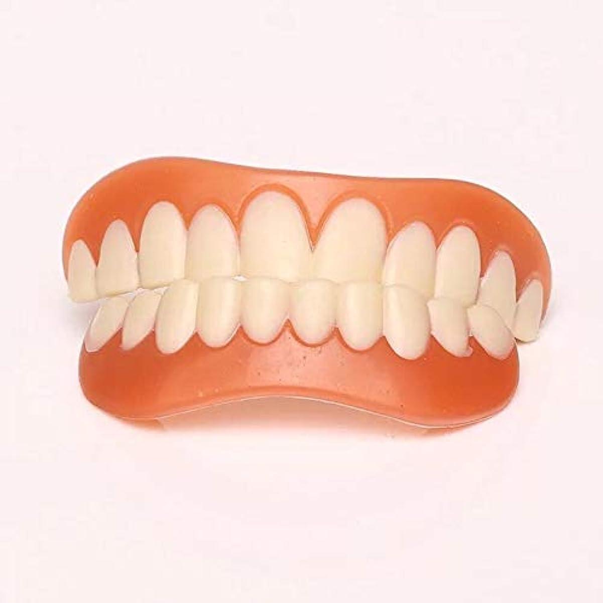 飲み込む電気技師専らシリコーンシミュレーション歯の義歯スリーブ、上下列ホワイトニング歯ステッカー(1セット),A