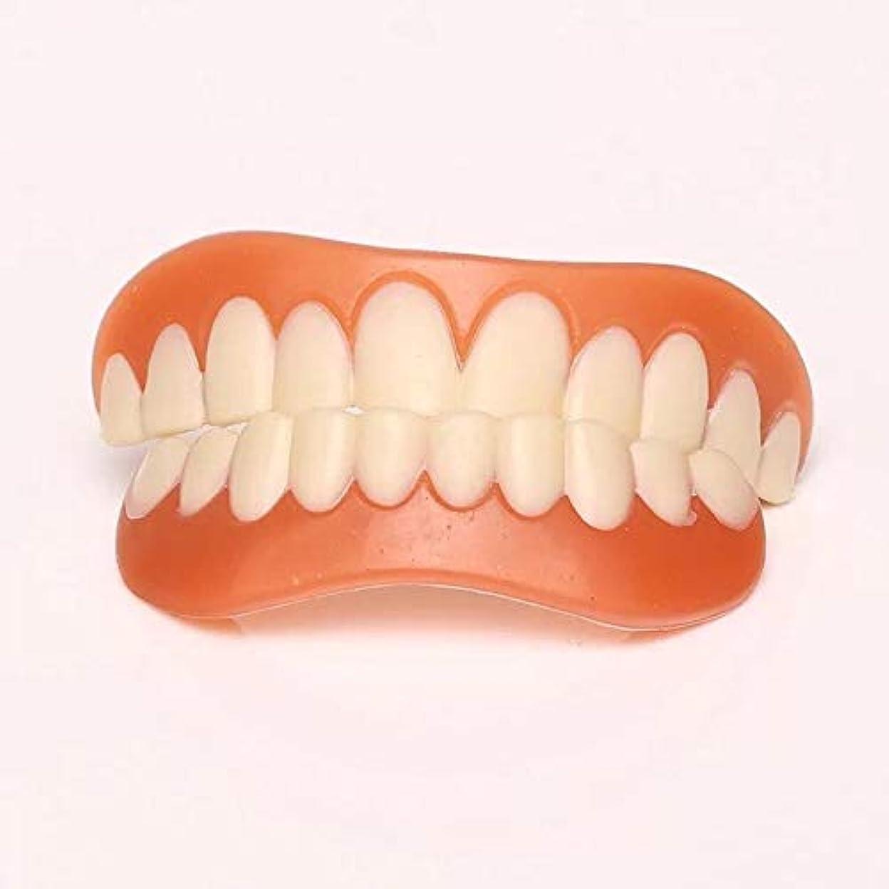 芽ブレーキしてはいけませんシリコーンシミュレーション歯の義歯スリーブ、上下列ホワイトニング歯ステッカー(1セット),A