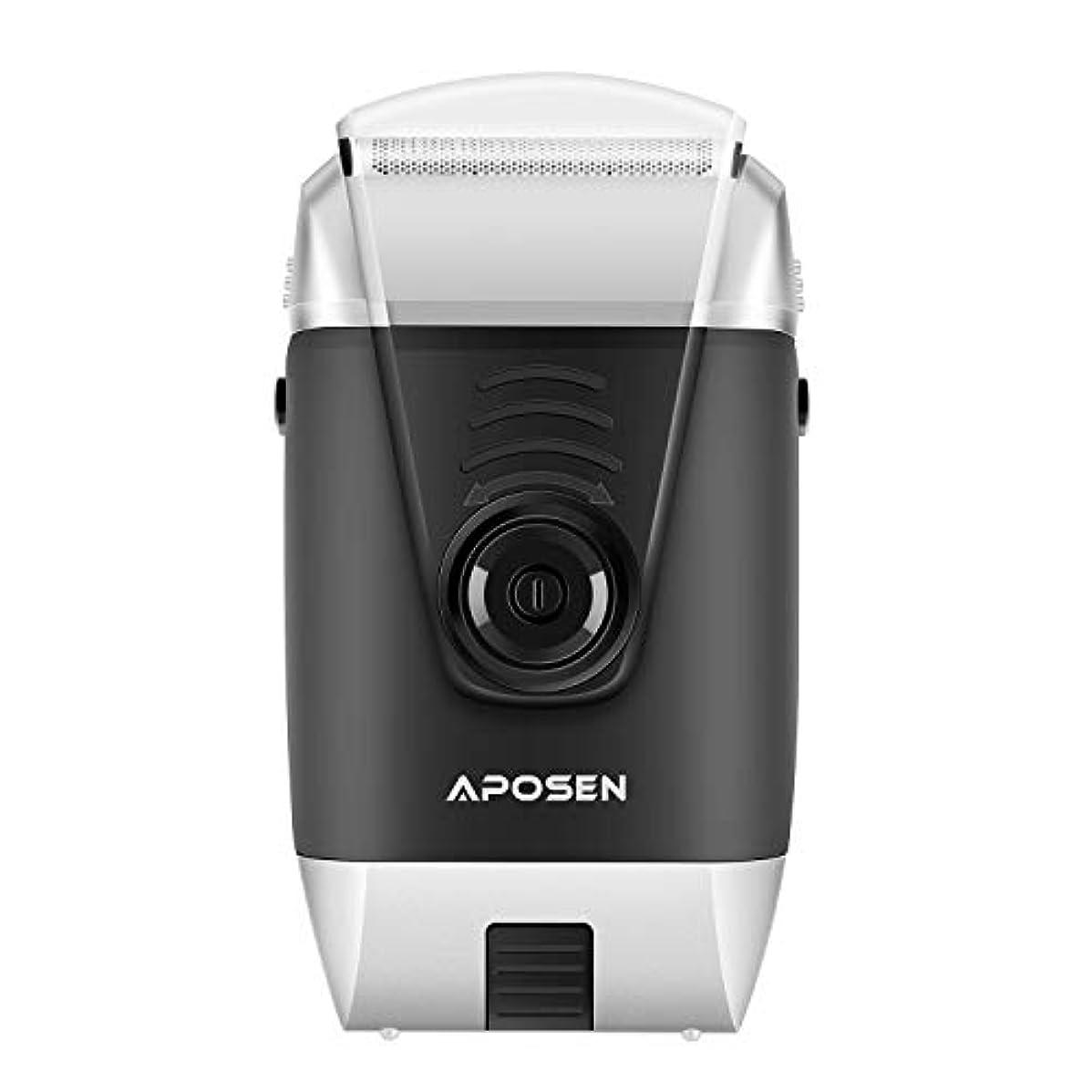 原点落ち込んでいる命令的APOSEN電気シェーバー 髭剃り 剃毛用カミソリ付き USB充電 リチウム電池内蔵 800mAh 大容量旅行用 多機能 男女兼用