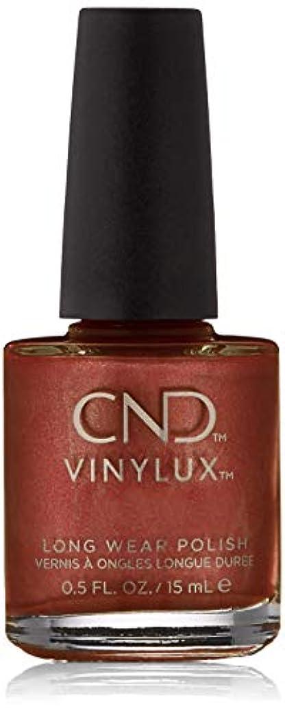 ディンカルビル鳴らす決定CND Shellac Hand Fired color coat 7.3 ml (.25 fl oz)