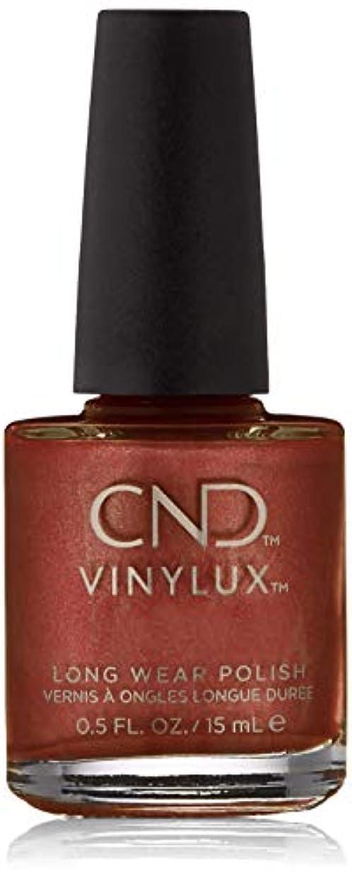 ピケ退屈な大使CND Shellac Hand Fired color coat 7.3 ml (.25 fl oz)