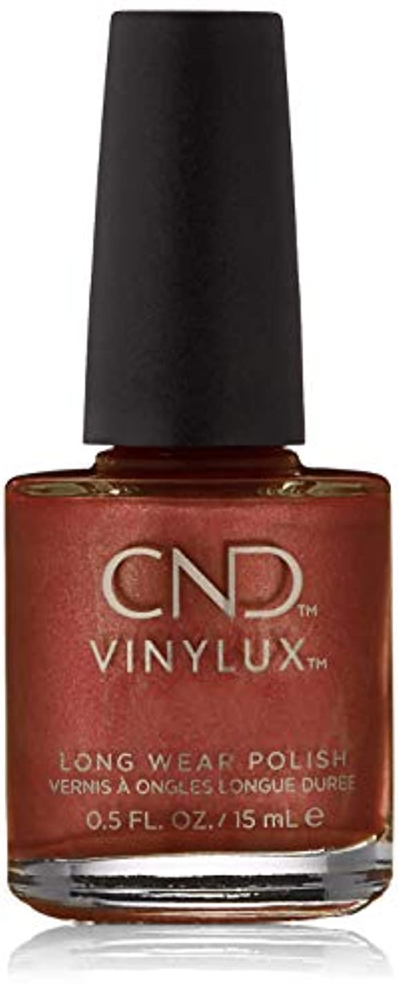 目立つケープ重大CND Shellac Hand Fired color coat 7.3 ml (.25 fl oz)