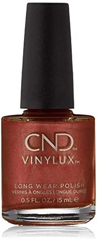練習した革命毎週CND Shellac Hand Fired color coat 7.3 ml (.25 fl oz)