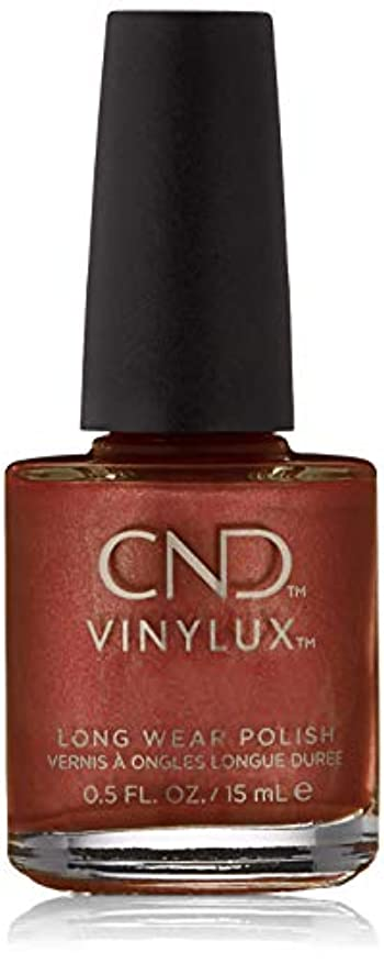 CND Shellac Hand Fired color coat 7.3 ml (.25 fl oz)