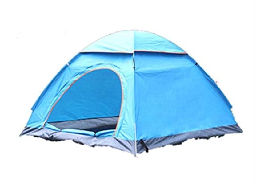 不名誉なむしろ醸造所屋外の自動速度のためのテントオープンテント3-4人キャンプテントセットテント防寒