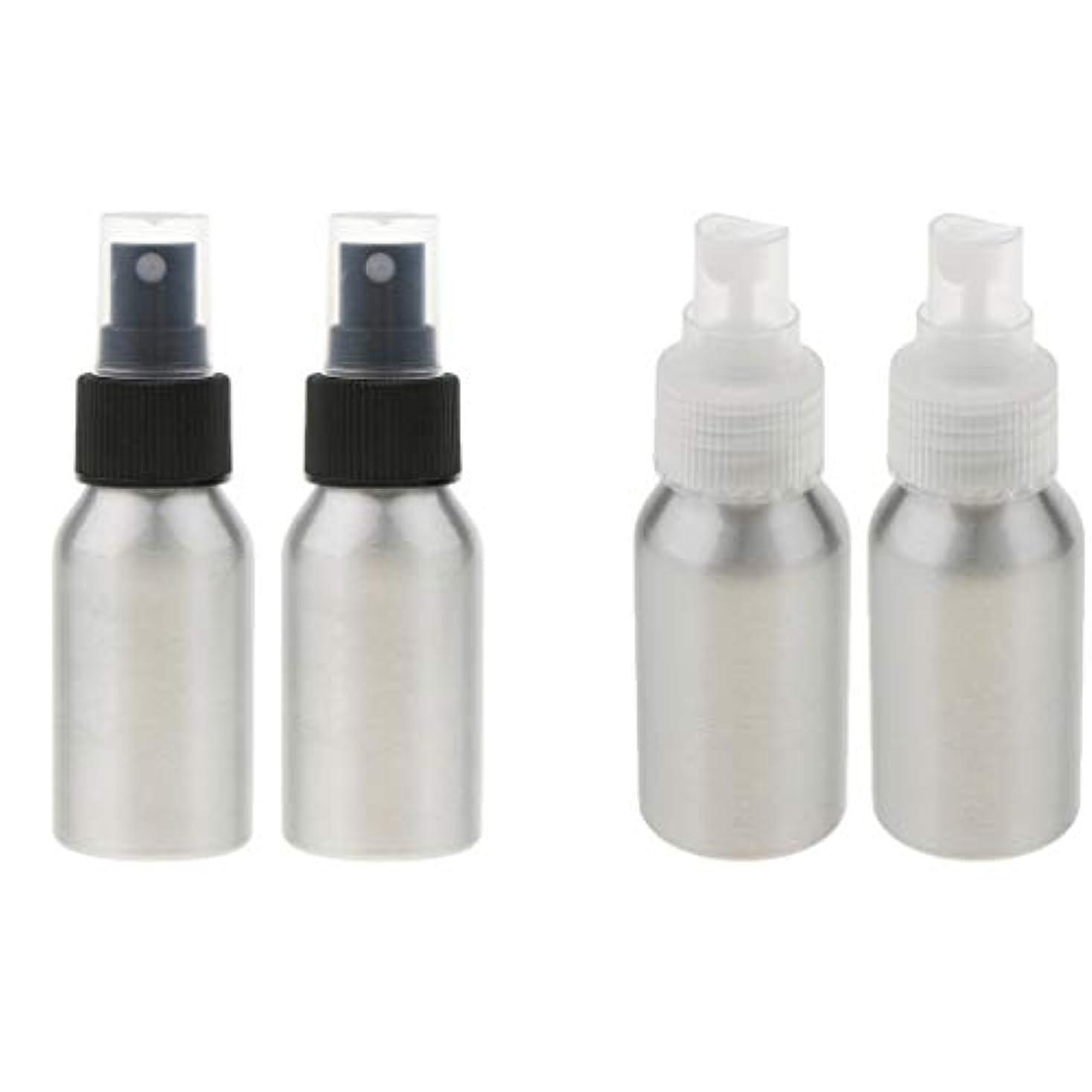 天ののため法律によりDYNWAVE 4個入り 旅行 アルミ ミスト スプレー 香水ボトル スプレー アトマイザー 小分けボトル 漏れ防止