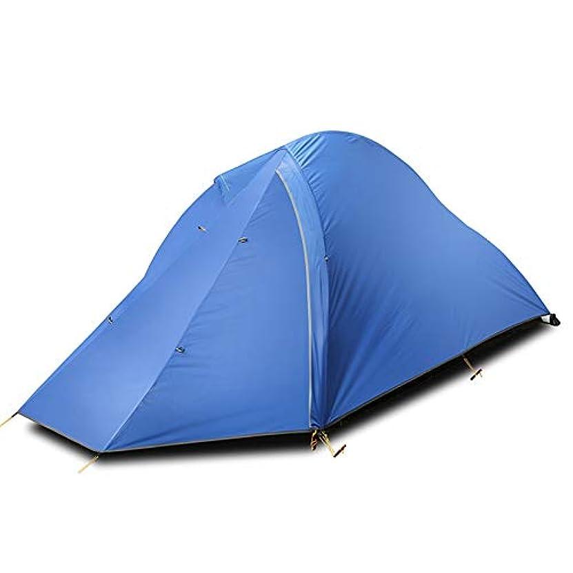 抵抗力があるファイナンス確実軽量テント二重屋外アルミポール防風雨PU3000MMテント(白)