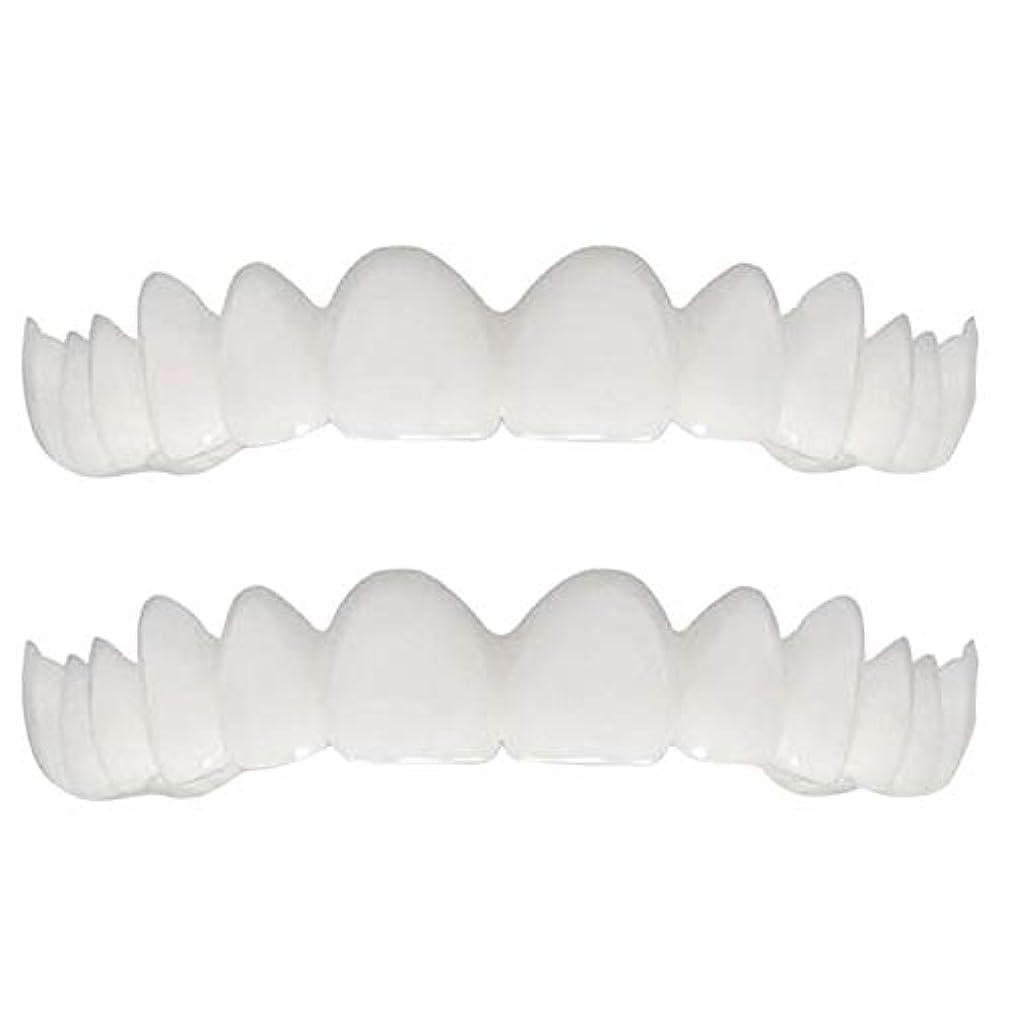 些細な宣言豊富なシリコーンシミュレーション義歯、白い歯ブレースの上下の列(2セット),Boxed,UpperLower