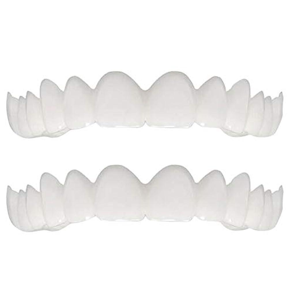 仮定、想定。推測愛されし者ファーザーファージュシリコーンシミュレーション義歯、上下歯列の白い歯ブレース(1セット),Boxed,UpperLower