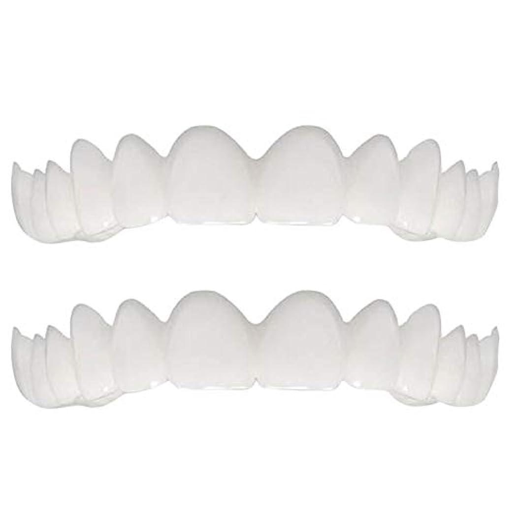 変更可能くびれたアームストロングシリコーンシミュレーション義歯、上下歯列の白い歯ブレース(1セット),Boxed,UpperLower