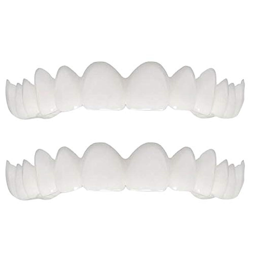 ライター別れる病気シリコーンシミュレーション義歯、上下歯列の白い歯ブレース(1セット),Boxed,UpperLower